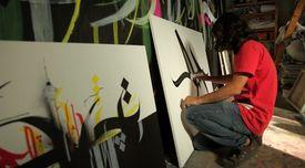 A1one's Studio