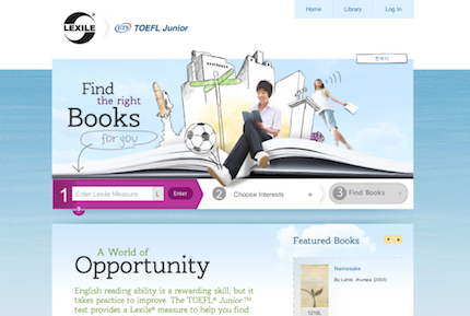 Lexile.com's TOEFL Junior site