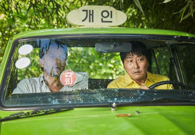 A TAXI DRIVER is South Korea's Entry for 2018 Oscar Race for Best Foreign Film | TRAILER