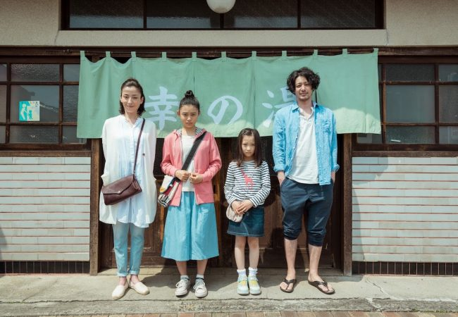 HER LOVE BOILS BATHWATER is Japan's Entry for 2018 Oscar Race for Best Foreign Film | TRAILER
