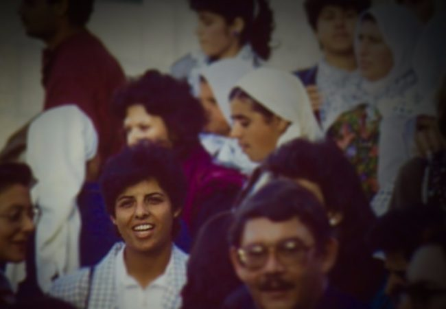 NAILA AND THE UPRISING, Story of the Role Women Played in First Intifada, Premieres at DOC NYC
