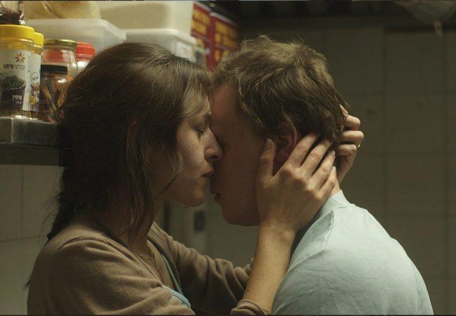 Watch Official Trailer for Ofir Raul Graizer's THE CAKEMAKER