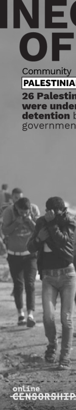 Offline/Online: Palestinian Journalists