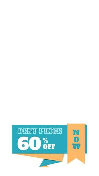 Best Price Now