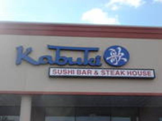 Kabuki Oxford MS