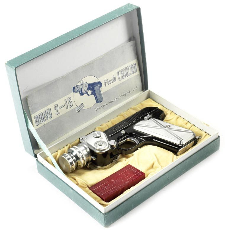 bonhams-spy-cameras-3