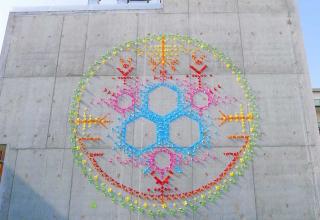 Rainbow Origami Street Art, by Mademoiselle Maurice