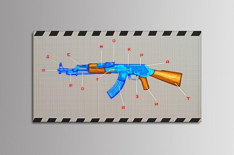 AK47 tape art