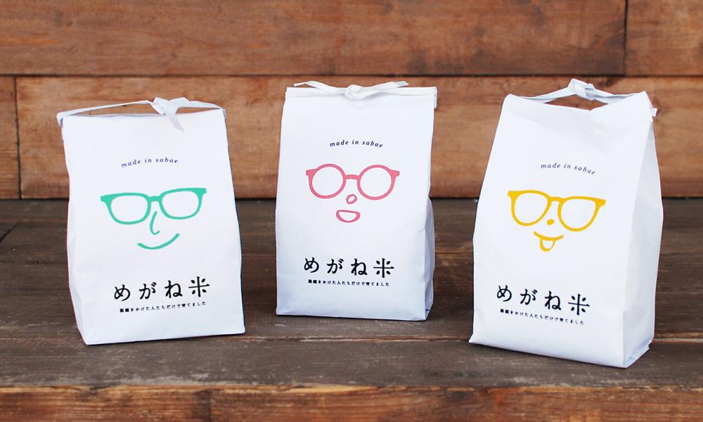 rice marketing