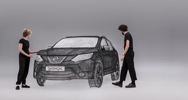 3D Pen Car
