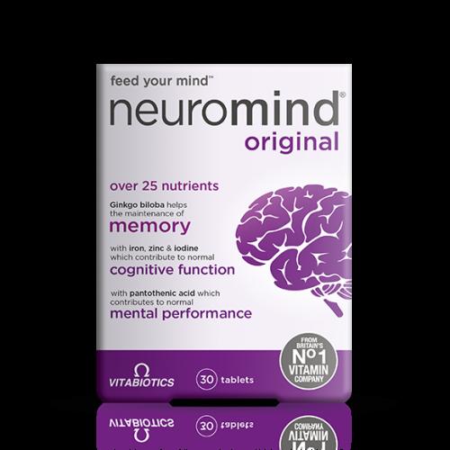 neuromind-original_c7612b7f-6899-43e9-bbd0-e7f9c062fcc8_1024x1024