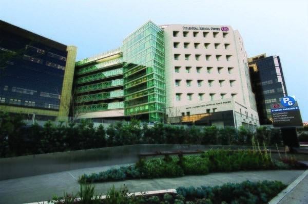 Cedars-Sinai Medical Center of Los Angeles