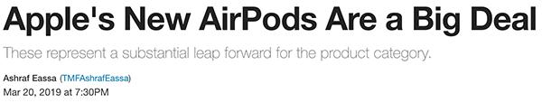 Apple Headline 4