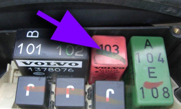 volvo fuel pump relay