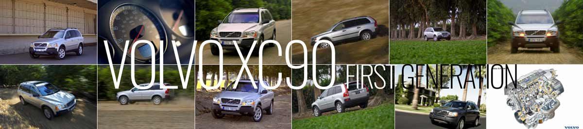 XC90 First Gen Photo Collage -