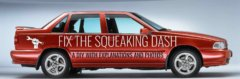 Volvo S70 Squeaky Dash Fix - 1999, 2003, Exterior, Historical, Images, S70