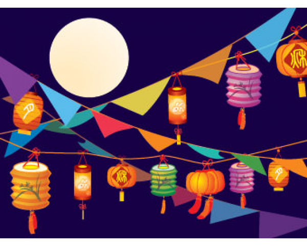 Autumn Moon Festival Celebration