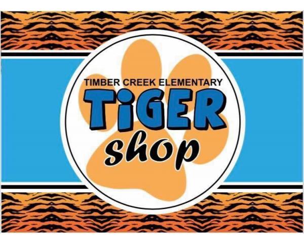 April Tiger Shop