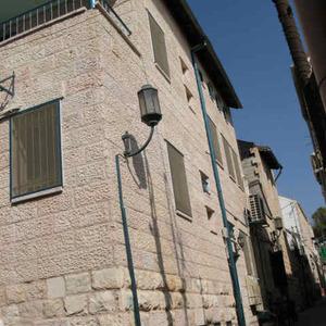 Mitspe Jerusalem Vacation Home
