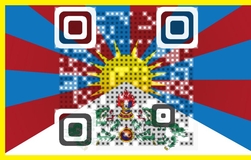Umaylam Campaign QR Code