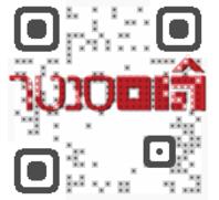 הום סנטר QR Code