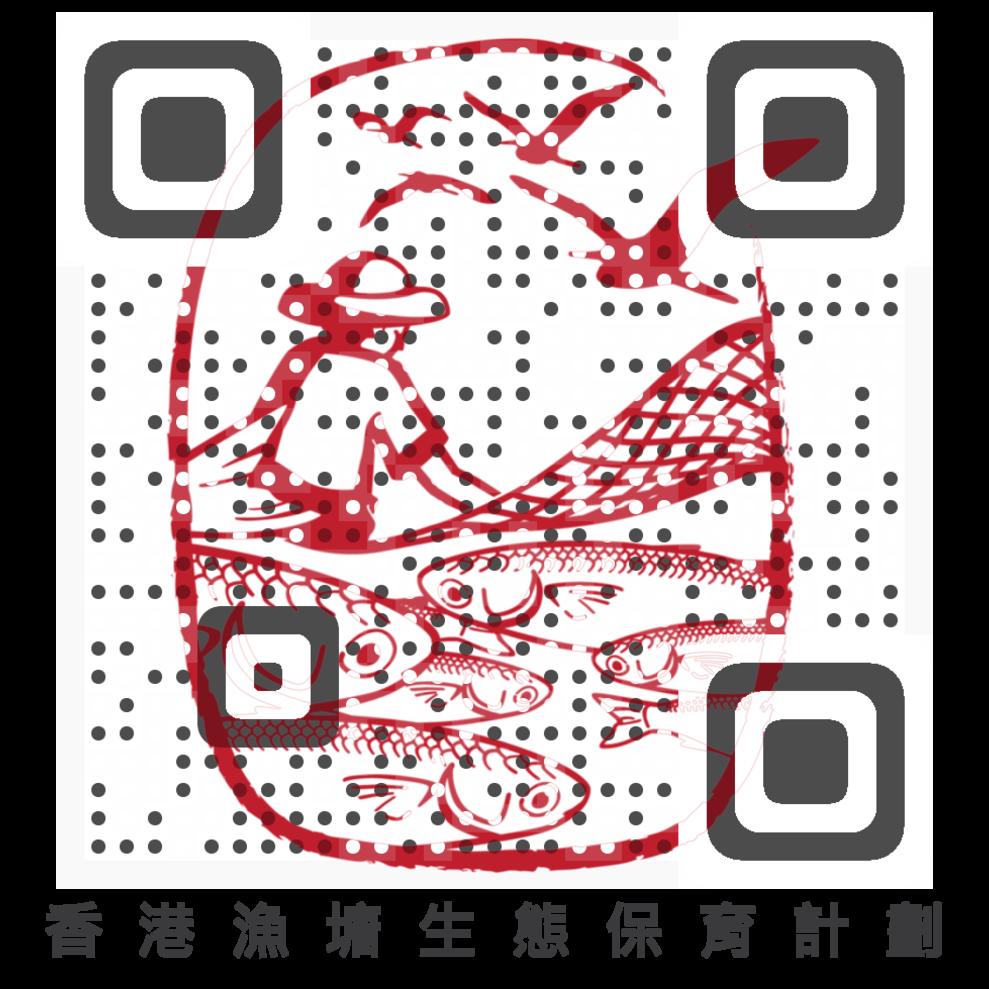 HKBWS Fishpond QR Code