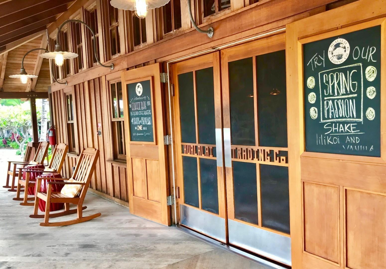 Four Seasons Resort Trading Company with grab and go food and sundry items.