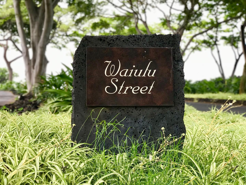 Street Sign to Wai'ulu Street, Home to Fairway Villas.