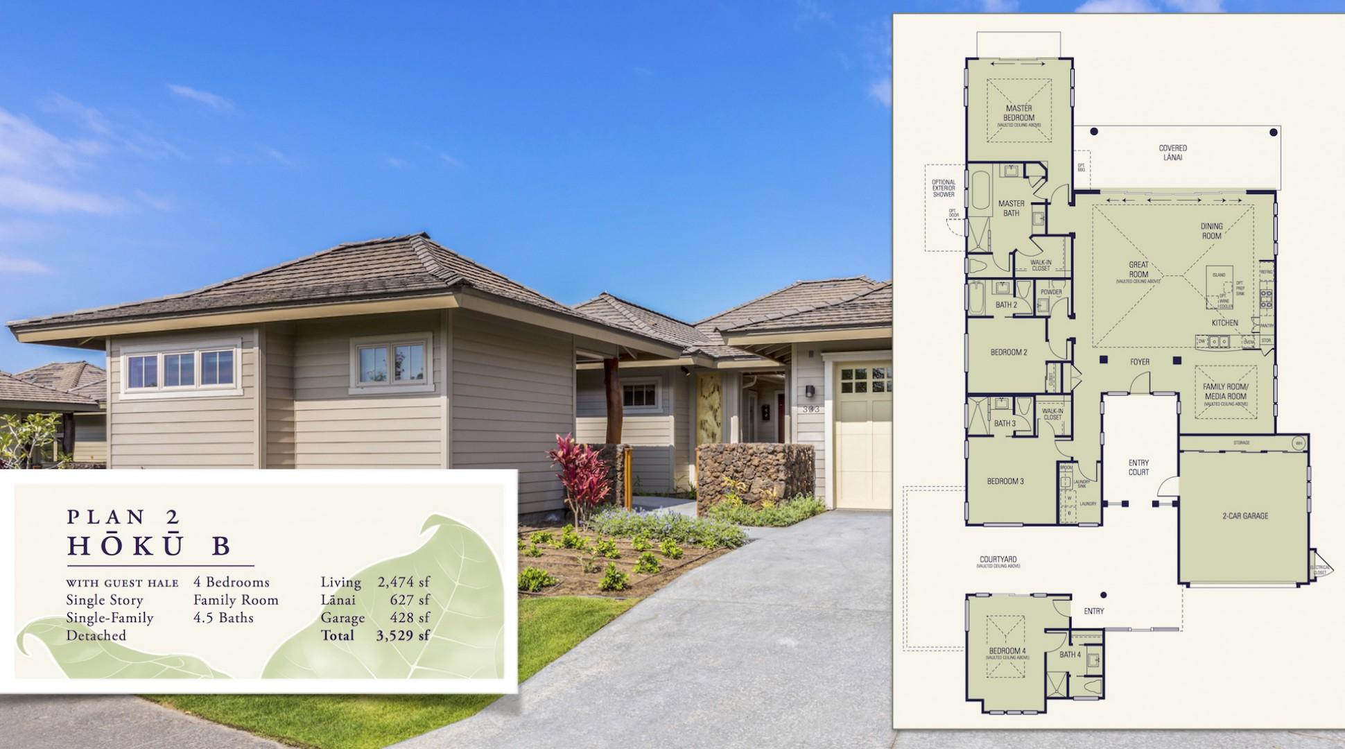 Estate home floor plan, overlaid on driveway.