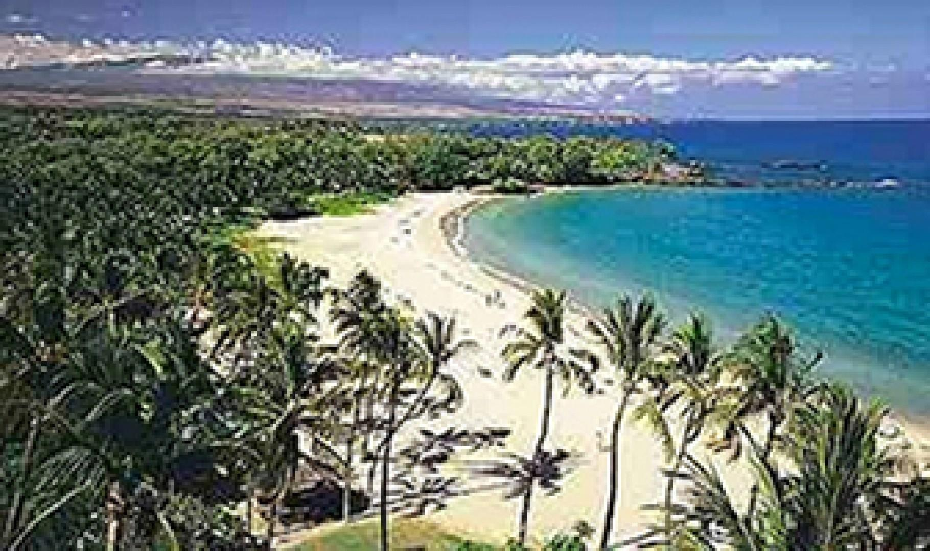 Mauna Kea Beach located a short distance from the complex.