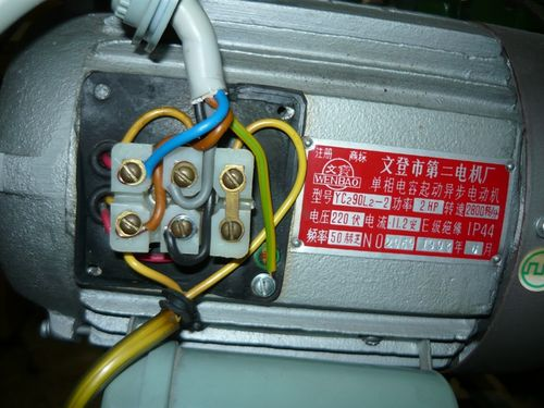 220v Chinese Motor Wiring Problems | Wiring Diagram on