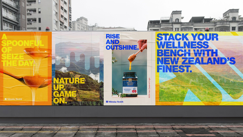 Manuka Health campaign posters