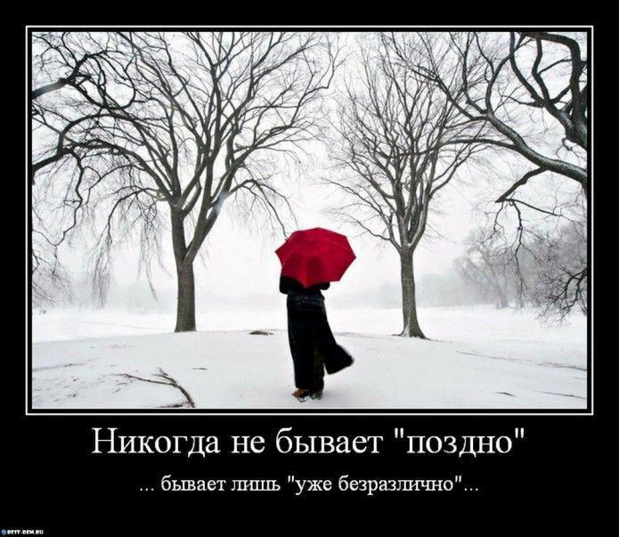 842036f3afc8b9aab3de54f7.jpg - Никогда-не-бывает-поздно-695x603