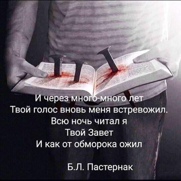 QwTUpWiaT_w