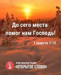 С Новым 2020 годом! 31.12.2019
