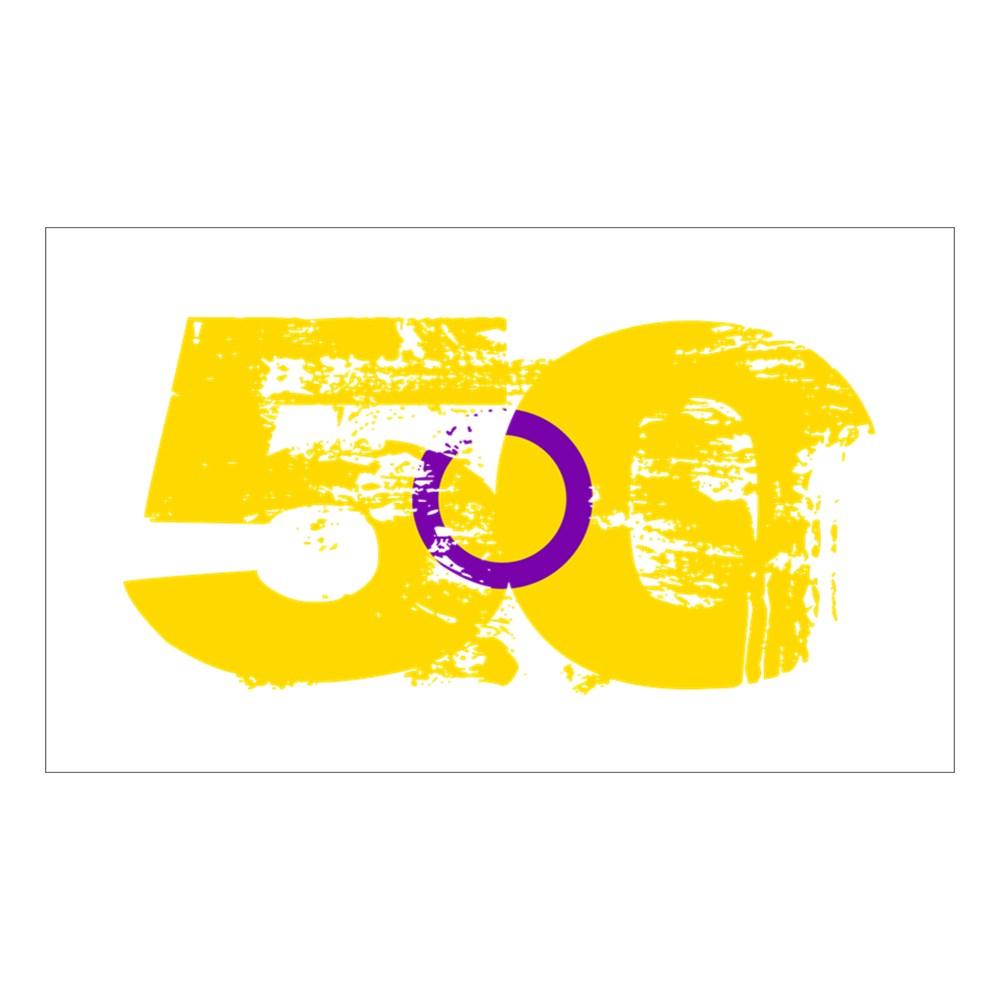 Intersex Grunge 50 Pride Flag Rectangle Sticker