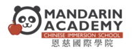 Mandarin Academy Open House Sign-up