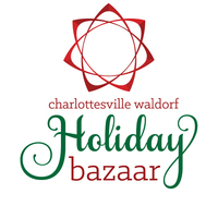 Holiday Bazaar 2019