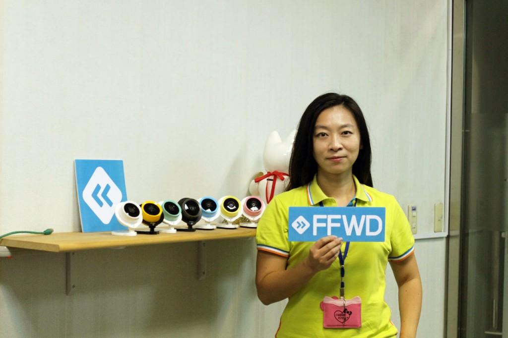 FFWD00_mini-1024x682