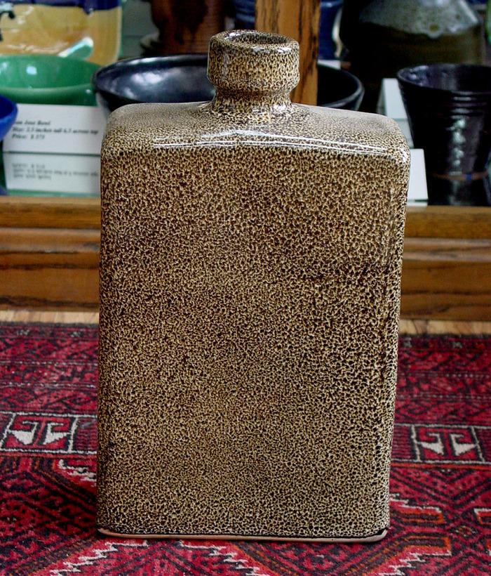Brown Oil Spot Bottle