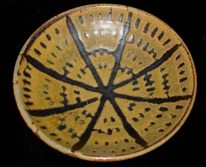 1957 Sgraffitto Bowl