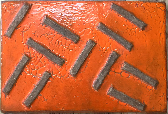Mid Century Industrial Tile