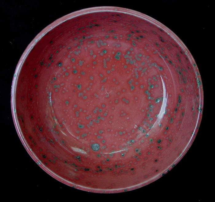 1966 Footed Bowl
