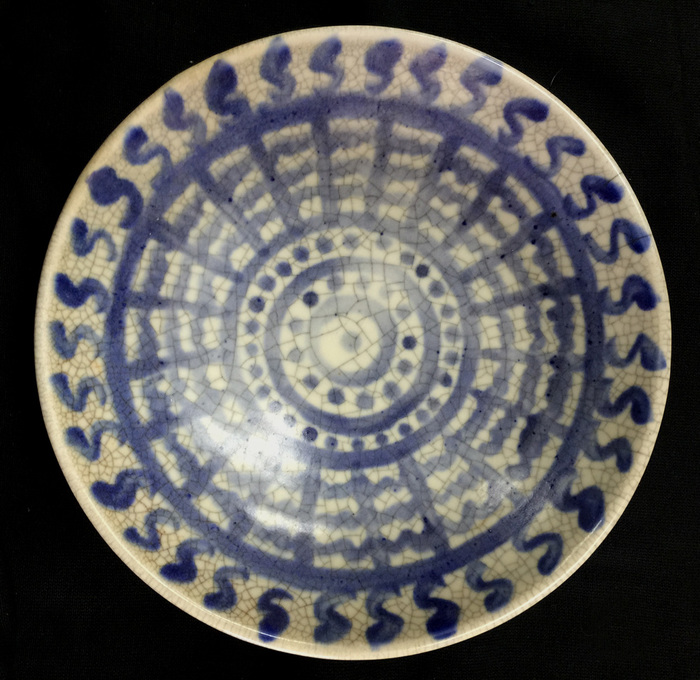 White/Blue Bowl