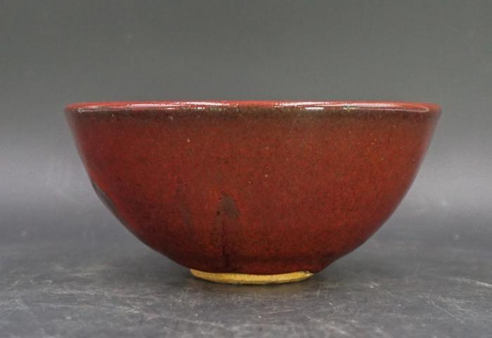 1959 Oxblood Red Bowl