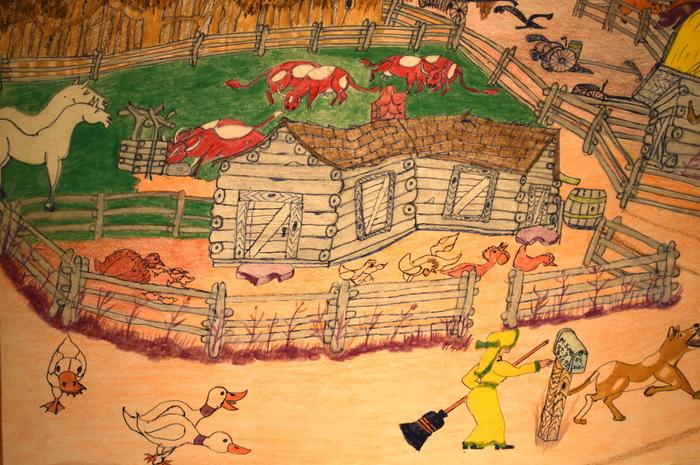 """""""Mr. Kuni's Farm"""""""
