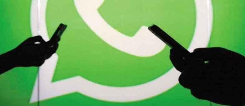Whatsapp 3.jpg