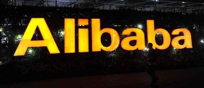 Alibaba creates video fingerprints to fight piracy.JPG