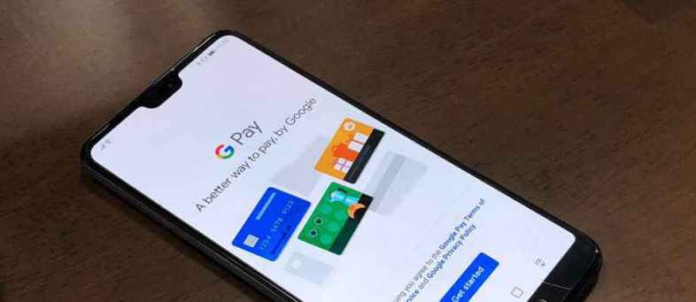 Google Pay to enter wealth management services with 'Gold Account'.jpg
