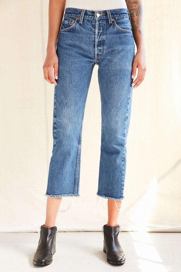 Frayed Jean